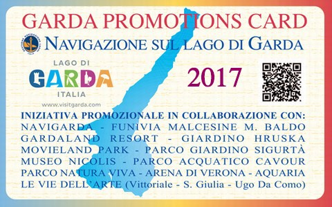 promotions_card_2017